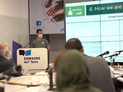 روز ارائه قلمه در مرکز فناوری سامسونگ امیر کبیر